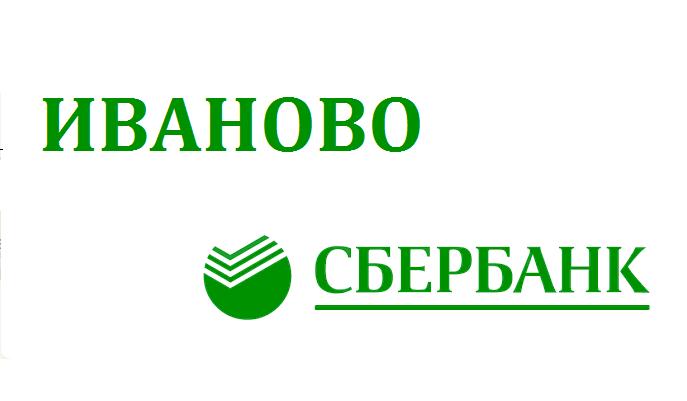 обмен валюты сбербанк онлайн калькулятор