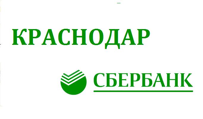Организация финансового мониторинга кредитных организаций