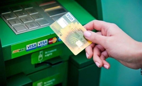 Что делать если банкомат Сбербанка съел карту: куда звонить и обращаться, и как вернуть карту и деньги если их сожрал банкомат Сбербанка