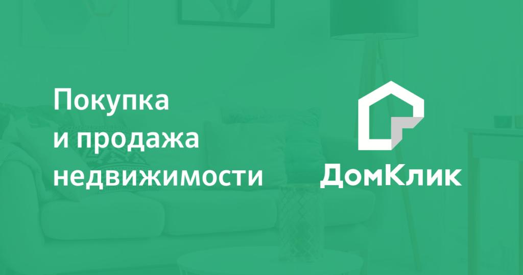 Подать заявку на кредит в сбербанк онлайн без посещения офиса банка барнаул