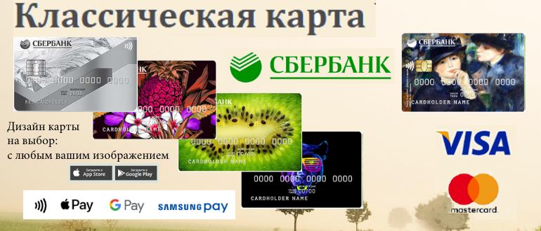 кредит 100000 онлайн заявка