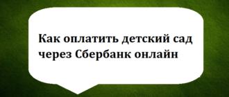 Дом клик сбербанк личный кабинет войти официальный сайт нижний новгород