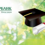 Виртуальная школа Сбербанка